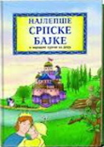 Najlepše srpske bajke i narodne priče za decu 1