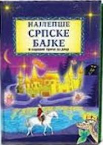 Najlepše srpske bajke i narodne priče za decu 2