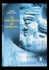 Od Gilgameša do Molijera