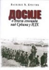 Dosije o genezi genocida nad Srbima u NDH