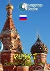 Kurs ruskog jezika sa 3 cd-a + rečnik