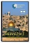 Kurs hebrejskog jezika na 3 cd-a za samostalno učenje