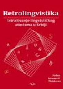 Retrolingvistika - istraživanje lingvističkog atavizma u Srbiji