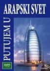 Putujem u Arapski svet