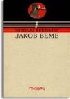 Jakob Beme