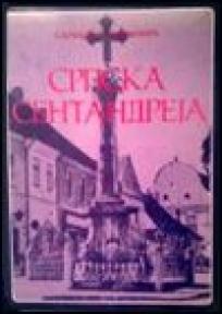 Srpska Sentandreja