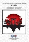 Kanđi - udžbenik za japanski jezik i pismo