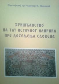Hrišćanstvo na tlu istočnog Ilirika