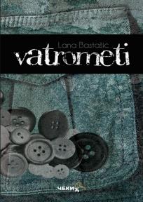 Vatrometi