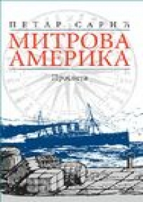 Mitrova Amerika