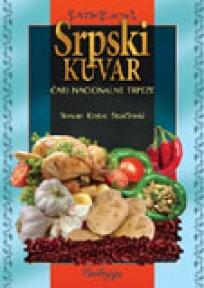 Srpski kuvar (čari nacionalne trpeze)