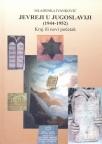 Jevreji u Jugoslaviji (1944-1952)