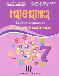 Matematika 7 - zbirka rešenih zadataka za sedmi razred osnovne škole