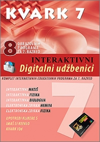 DVD 7 - Interaktivni digitalni udžbenici