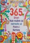 365 stvari koje možete da napravite od papira i kartona