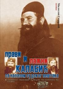 Pravi i lažni Kalabić - sa nalazom sudskog veštaka