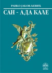 San - Ada Kale