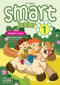 Smart Junior 1: udžbenik + radna sveska, engleski jezik za prvi razred osnovne škole