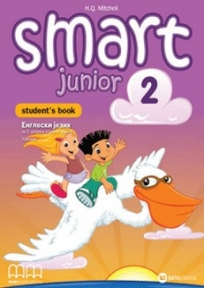 Smart Junior 2, engleski jezik za drugi razred osnovne škole, udžbenik i radna sveska