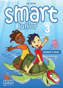 Smart Junior 3, engleski jezik za treći razred osnovne škole, udžbenik