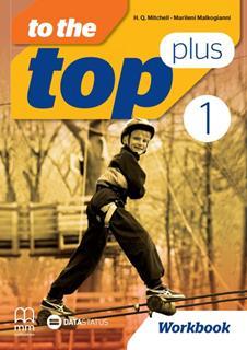 To The Top 1, radna sveska za peti razred osnovne škole + CD Audio