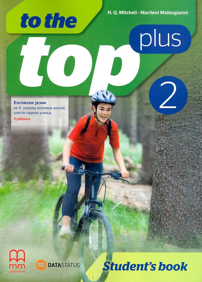 To The Top 2, udžbenik iz engleskog jezika za šesti razred osnovne škole