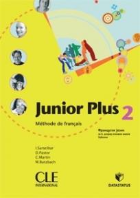 Junior plus 2, francuski jezik za šesti razred osnovne škole, udžbenik