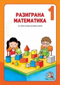 Razigrana matematika 1