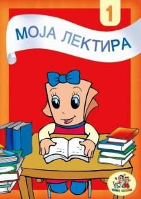 Moja lektira 1