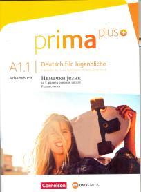 Prima 1, nemački jezik za peti razred, radna sveska