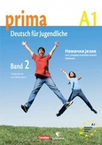 Prima 2, nemački jezik za šesti razred, udžbenik