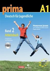 Prima 2, nemački jezik za šesti razred, radna sveska