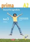Prima 3, nemački jezik za 7. razred osnovne škole, udžbenik