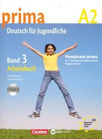 Prima 3, nemački jezik za 7. razred osnovne škole, radna sveska