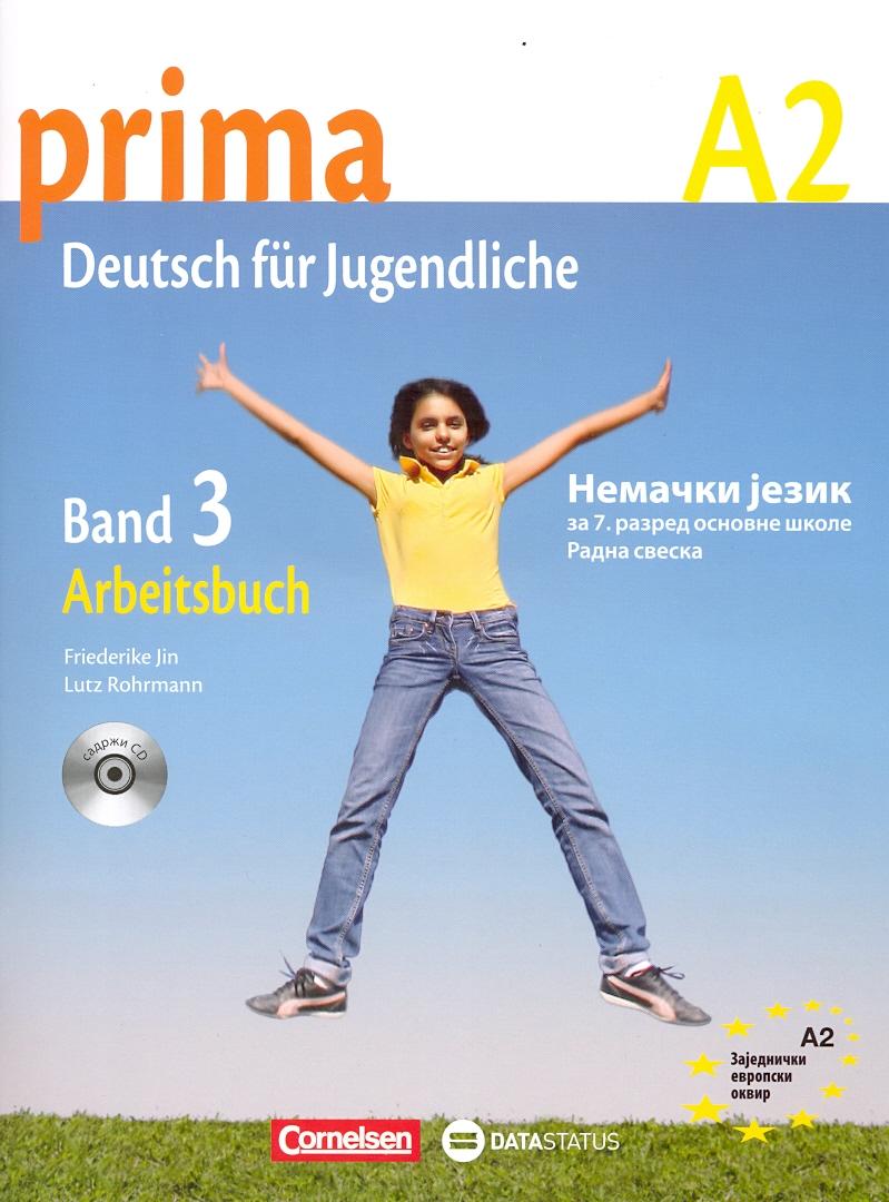 Prima 3, nemački jezik za sedmi razred, radna sveska