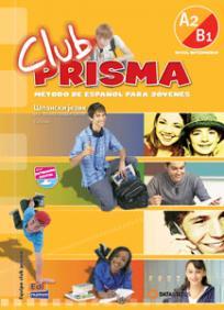 Club Prisma A2/B1, španski jezik za 2. razred srednje škole, udžbenik