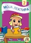 Moja lektira 2
