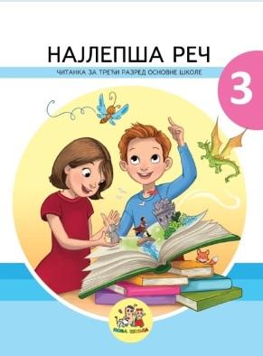Radosti druženja - čiitanka za treći razred osnovne škole