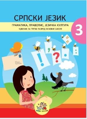Srpski jezik 3 - gramatika, pravopis, jezička kultura