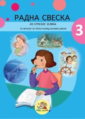 Radna sveska iz srpskog jezika 3