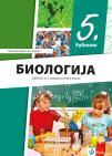 Biologija 5, novi udžbenik za peti razred osnovne škole