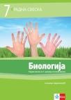 Biologija 7, radna sveska za sedmi razred osnovne škole