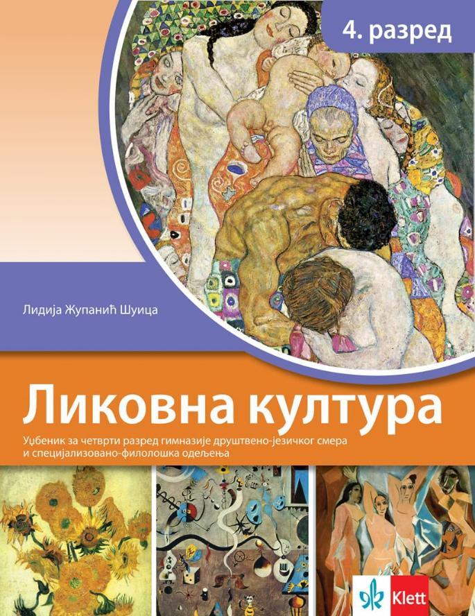 Likovna kultura 4 - Udžbenik
