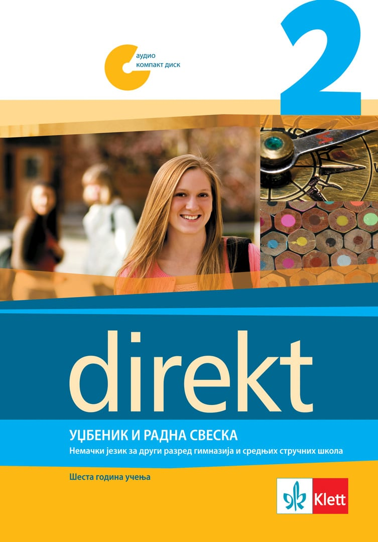 Nemački jezik Direkt 2