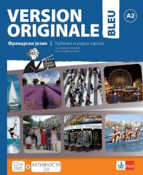 Version Originale bleu, udžbenik i radna sveska (novo)