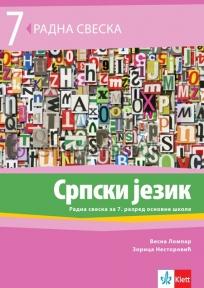 Srpski jezik 7, nova radna sveska