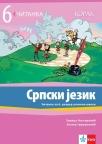 Srpski jezik 6, čitanka Korak
