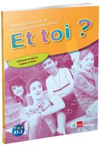 ET TOI ? 2, Francuski jezik za 6. razred - udžbenik