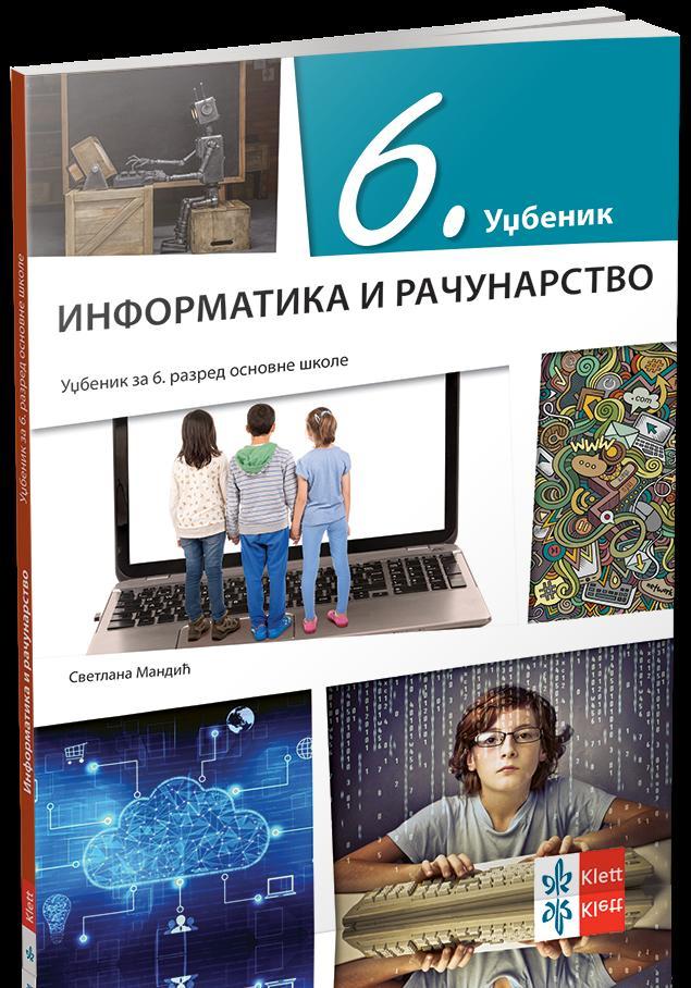 Tehničko i informatičko obrazovanje 6, udžbenik