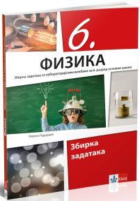 Fizika 6, zbirka zadataka